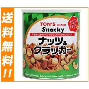 【送料無料】東洋ナッツ食品 トン スナッキー ナッツ&クラッカー 535g缶×6個入|nozomi-market