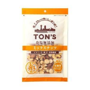 【送料無料】東洋ナッツ食品 トン 食塩無添加 ミックスナッツ 大 175g×10袋入|nozomi-market