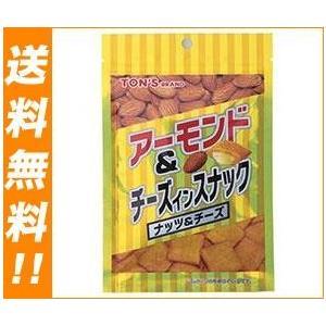 【送料無料】東洋ナッツ食品 トン アーモンド&チーズインスナック 40g×12袋入 nozomi-market