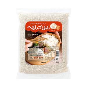 送料無料 サラヤ へるしごはん 生米 3kg×3袋入|nozomi-market