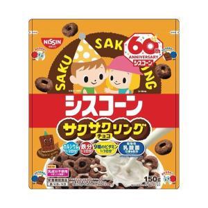 送料無料 日清シスコ シスコーンBIG サクサクリングチョコ 150g×6袋入|nozomi-market