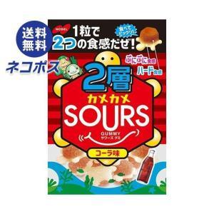 【全国送料無料】【ネコポス】ノーベル製菓 カメカメサワーズ(SOURS) コーラ味 45g×6個入|nozomi-market