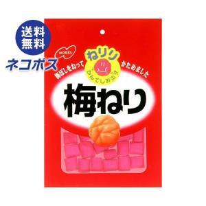 【全国送料無料】【ネコポス】ノーベル製菓 ねりり梅ねり 20g×10個入|nozomi-market