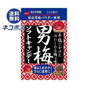 【全国送料無料】【ネコポス】ノーベル製菓 男梅ソフトキャンデー 35g×6袋入|nozomi-market