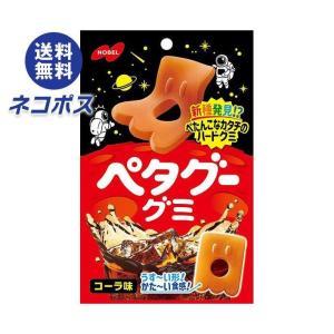 【全国送料無料】【ネコポス】ノーベル製菓 ペタグーグミ コーラ 50g×6袋入|nozomi-market