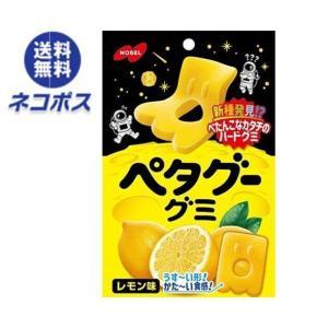 【全国送料無料】【ネコポス】ノーベル製菓 ペタグーグミ レモン 50g×6袋入|nozomi-market