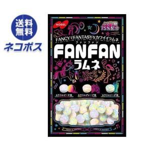 【全国送料無料】【ネコポス】ノーベル製菓 FANFAN(ファンファン)ラムネ 40g×6袋入|nozomi-market