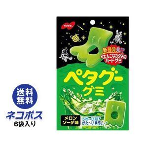 【全国送料無料】【ネコポス】ノーベル製菓 ペタグーグミ メロンソーダ 50g×6袋入|nozomi-market