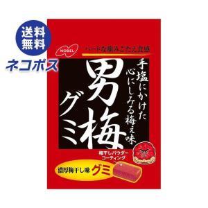 【全国送料無料】【ネコポス】ノーベル製菓 男梅グミ 38g×6個入|nozomi-market