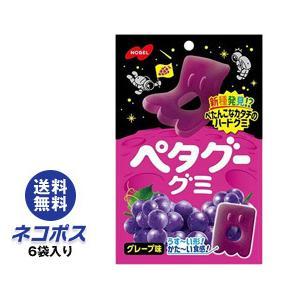 【全国送料無料】【ネコポス】ノーベル製菓 ペタグーグミ グレープ 50g×6袋入|nozomi-market