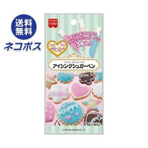 【全国送料無料】【ネコポス】共立食品 アイシングシュガーペン 33g(11g×3本)×5袋入 nozomi-market