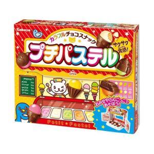 送料無料 カバヤ プチパステル 45g×10箱入|nozomi-market
