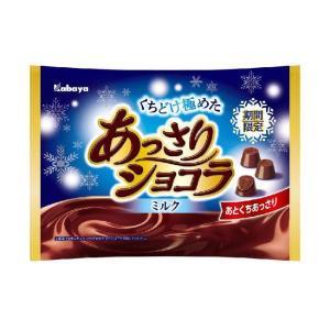 送料無料 カバヤ あっさりショコラ 175g×12袋入|nozomi-market