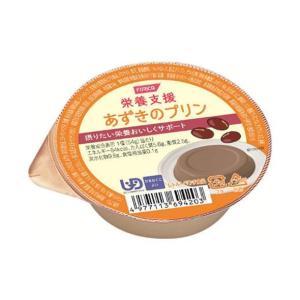 送料無料 ホリカフーズ 栄養支援 あずきのプリン 54g×12個入|nozomi-market