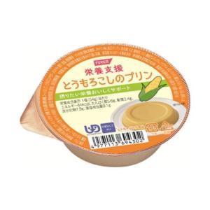 送料無料 ホリカフーズ 栄養支援 とうもろこしのプリン 54g×12個入|nozomi-market