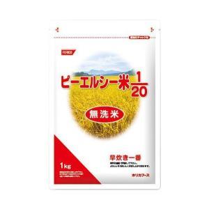 送料無料 ホリカフーズ ピーエルシー米 1/20 1kg×10袋入|nozomi-market