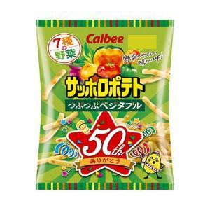 【送料無料】カルビー サッポロポテト つぶつぶベジタブル 80g×12袋入 nozomi-market