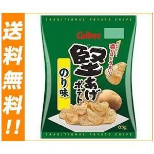 【送料無料】カルビー 堅あげポテト のり味 65g×12個入 nozomi-market