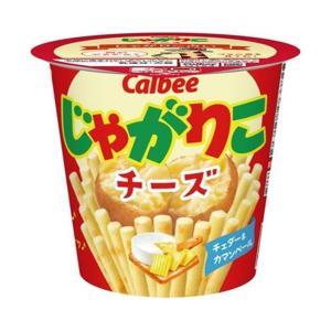 【送料無料】カルビー じゃがりこ チーズ 58g×12個入 nozomi-market