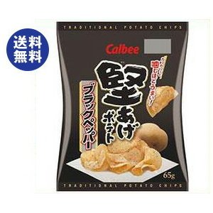 【送料無料】カルビー 堅あげポテト ブラックペッパー 65g×12袋入 nozomi-market
