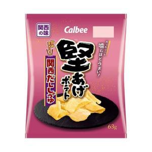 【送料無料】カルビー 堅あげポテト 関西だししょうゆ 63g×12袋入 nozomi-market