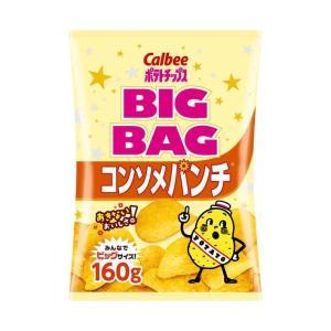 f3ea8818bb40 送料無料】カルビー BIG BAG ポテトチップス コンソメパンチ 170g×12個入 ...