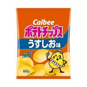 【送料無料】カルビー ポテトチップス うすしお味 60g×12個入 nozomi-market