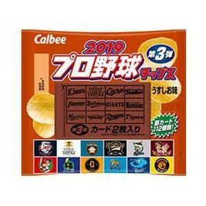 【送料無料】カルビー 2019プロ野球チップス うすしお味 22g×24袋入 nozomi-market