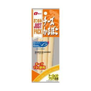 送料無料 なとり JUSTPACK(ジャストパック) チーズかまぼこ 48g×10袋入|nozomi-market