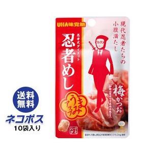 【全国送料無料】【ネコポス】UHA味覚糖 忍者めし (梅かつお) 20g×10袋入|nozomi-market