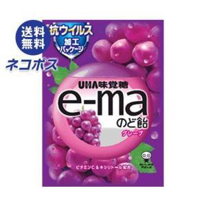【全国送料無料】【ネコポス】UHA味覚糖 UHAピピン e-maのど飴 袋 (グレープ) 50g×6袋入|nozomi-market