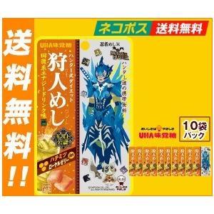 【全国送料無料】【ネコポス】UHA味覚糖 狩人めし 回復系エナジードリンク味 20g×10袋入|nozomi-market
