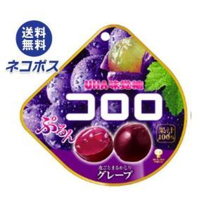 【全国送料無料】【ネコポス】UHA味覚糖 コロロ グレープ 48g×6袋入|nozomi-market