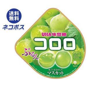 【全国送料無料】【ネコポス】UHA味覚糖 コロロ マスカット 48g×6袋入|nozomi-market