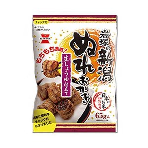 送料無料 岩塚製菓 新潟ぬれおかき 65g×10袋入|nozomi-market