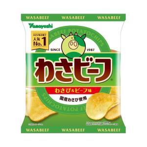 【送料無料】山芳製菓 ポテトチップス わさビー...の関連商品2