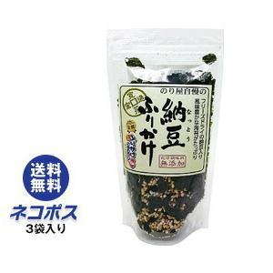 【全国送料無料】【ネコポス】通宝海苔 納豆ふりかけ 40g×3袋入|nozomi-market