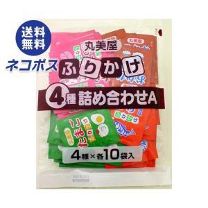 【全国送料無料】【ネコポス】丸美屋 ふりかけ4種詰合せ A 100g×1袋入|nozomi-market