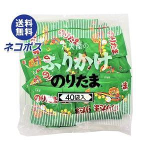 【全国送料無料】【ネコポス】丸美屋 ふりかけ のりたま 100g(2.5g×40袋)×1袋入|nozomi-market