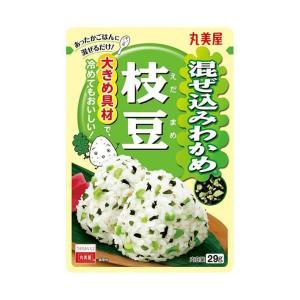 送料無料 丸美屋 混ぜ込みわかめ 枝豆 31g×10袋入|nozomi-market