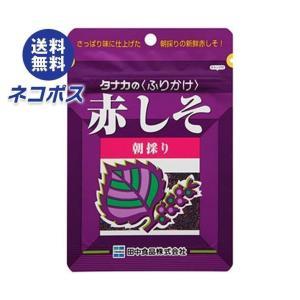 【全国送料無料】【ネコポス】田中食品 赤しそ 22g×10袋入 nozomi-market