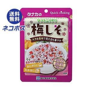 【全国送料無料】【ネコポス】田中食品 ソフトふりかけ 梅しそ 28g×10袋入|nozomi-market