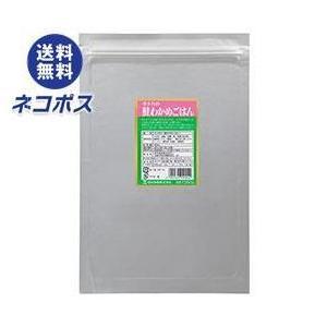 【全国送料無料】【ネコポス】田中食品 タナカの鮭わかめごはん 250g×1袋入|nozomi-market