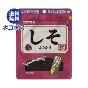 【全国送料無料】【ネコポス】田中食品 しそふりかけ 26g×10袋入 nozomi-market