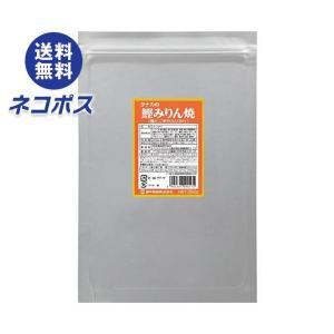 【全国送料無料】【ネコポス】田中食品 タナカの鰹みりん焼 250g×1袋入|nozomi-market