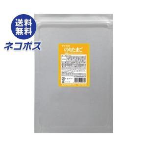 【全国送料無料】【ネコポス】田中食品 タナカののり.たまご 250g×1袋入|nozomi-market