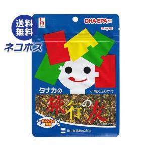 【全国送料無料】【ネコポス】田中食品 旅行の友 23g×10袋入 nozomi-market