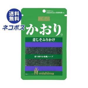 【全国送料無料】【ネコポス】三島食品 かおり 15g×10袋入|nozomi-market