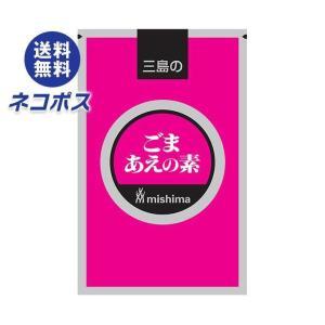 【全国送料無料】【ネコポス】三島食品 ごまあえの素 500g×1袋入|nozomi-market