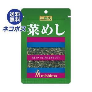 【全国送料無料】【ネコポス】三島食品 菜めし 18g×10袋入|nozomi-market